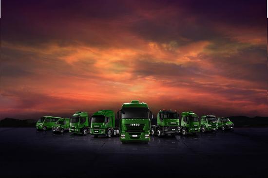 ECOLINE, a nova geração de caminhões Iveco