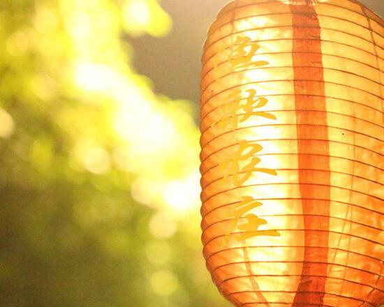 Lanterna solar inflável é ideal para tempos difíceis